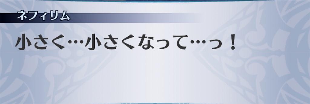 f:id:seisyuu:20200108175139j:plain