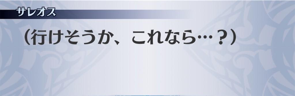f:id:seisyuu:20200108175142j:plain