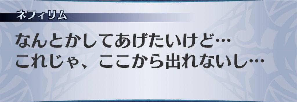 f:id:seisyuu:20200108175322j:plain