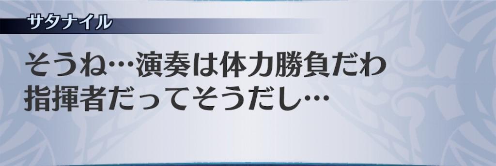 f:id:seisyuu:20200108175519j:plain