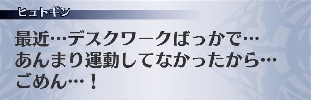 f:id:seisyuu:20200108175752j:plain
