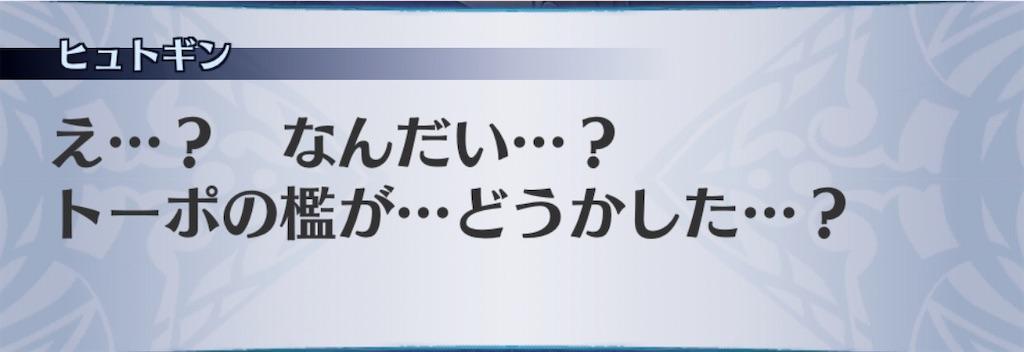 f:id:seisyuu:20200108175910j:plain