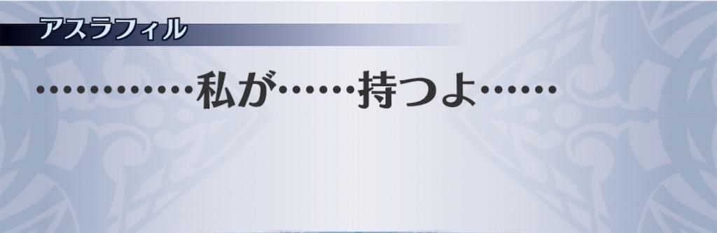 f:id:seisyuu:20200108175914j:plain