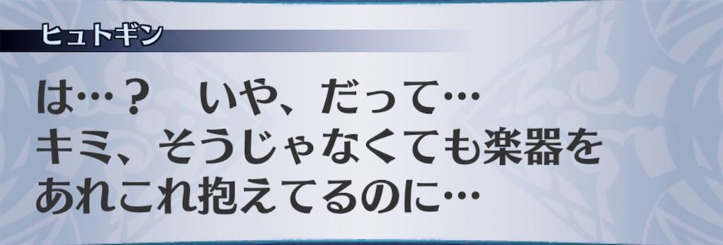 f:id:seisyuu:20200108175919j:plain