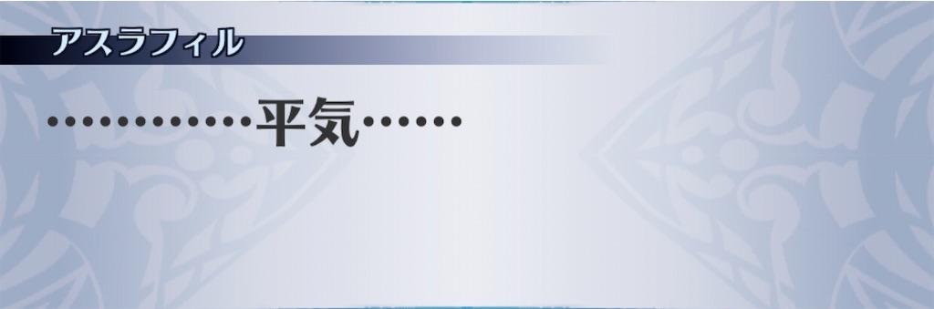 f:id:seisyuu:20200108175922j:plain