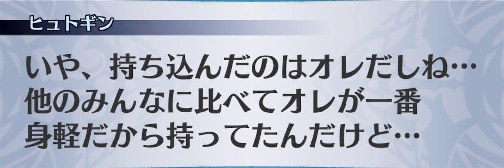 f:id:seisyuu:20200108180020j:plain