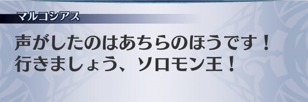 f:id:seisyuu:20200108180403j:plain