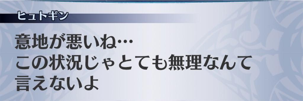 f:id:seisyuu:20200108180415j:plain
