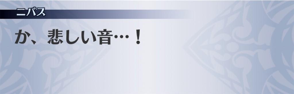 f:id:seisyuu:20200108180427j:plain
