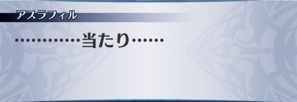f:id:seisyuu:20200108180431j:plain