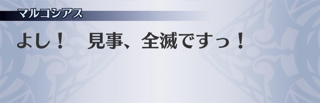 f:id:seisyuu:20200108180842j:plain