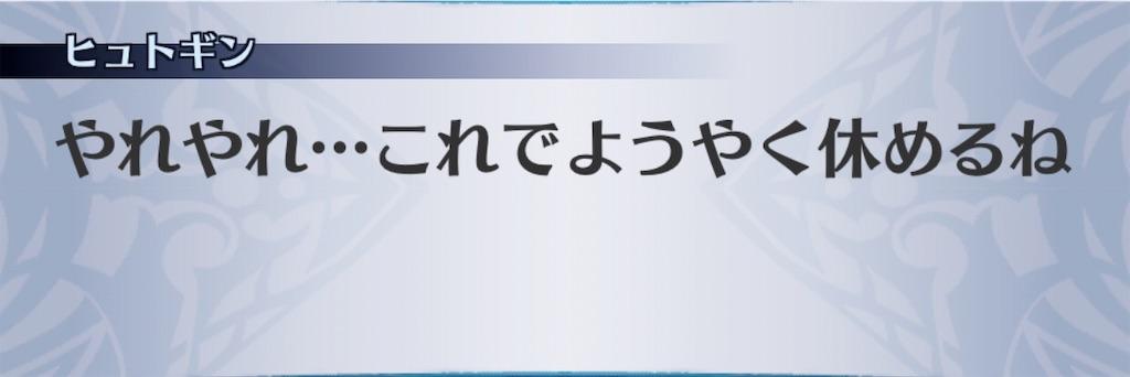 f:id:seisyuu:20200108180915j:plain