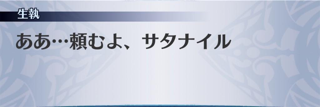 f:id:seisyuu:20200108181216j:plain