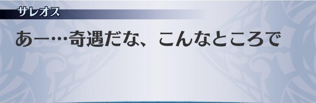 f:id:seisyuu:20200108181238j:plain