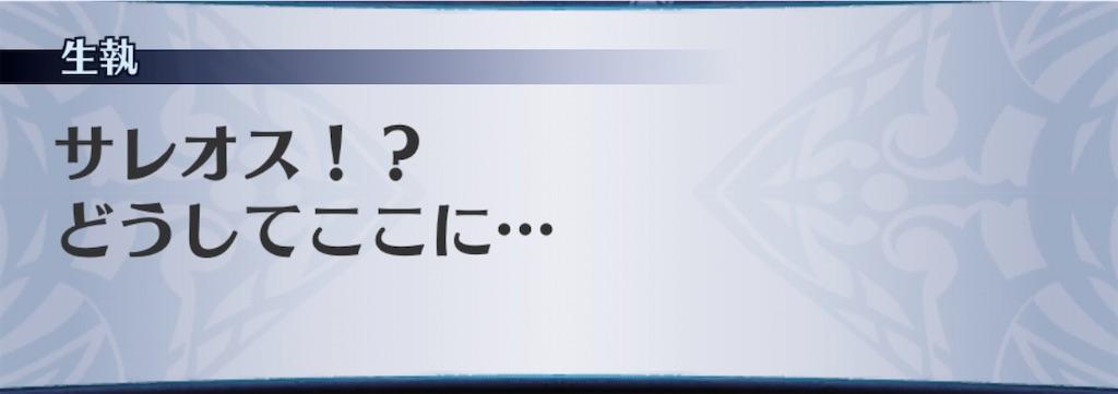 f:id:seisyuu:20200108181649j:plain