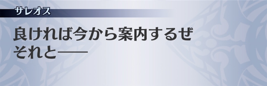 f:id:seisyuu:20200108182009j:plain