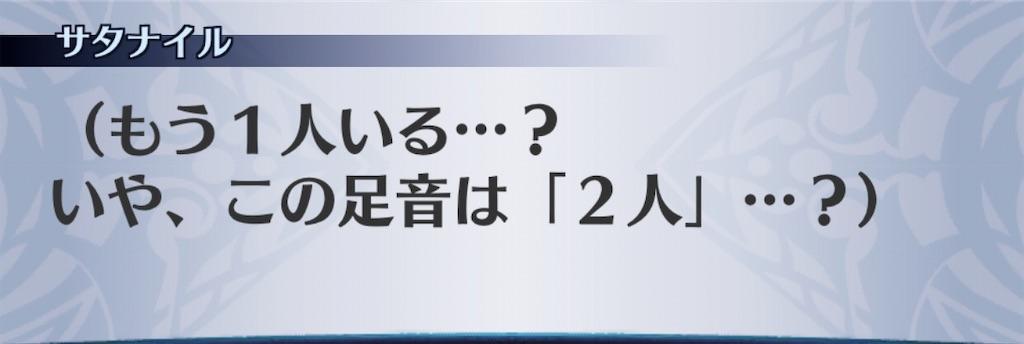 f:id:seisyuu:20200108182018j:plain