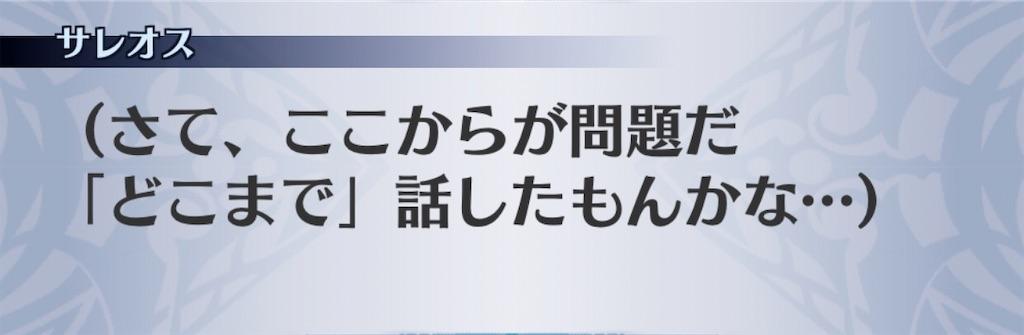 f:id:seisyuu:20200108182320j:plain