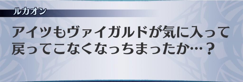 f:id:seisyuu:20200108182329j:plain