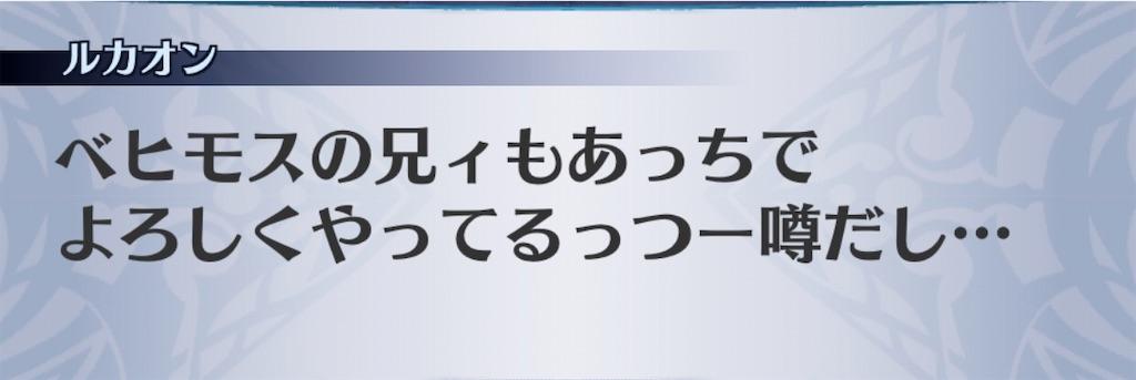 f:id:seisyuu:20200108182337j:plain