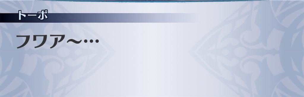 f:id:seisyuu:20200108182527j:plain
