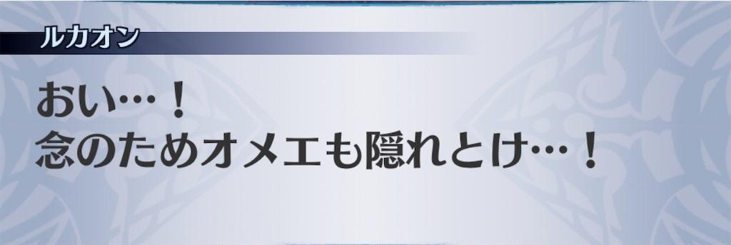 f:id:seisyuu:20200108182635j:plain