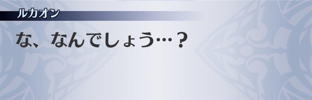 f:id:seisyuu:20200108182716j:plain