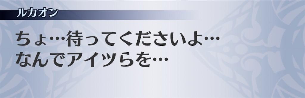f:id:seisyuu:20200108182849j:plain