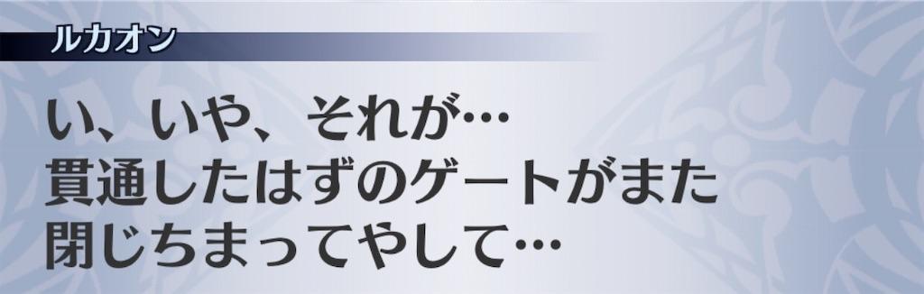 f:id:seisyuu:20200108183202j:plain