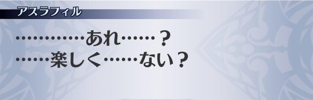 f:id:seisyuu:20200108184111j:plain