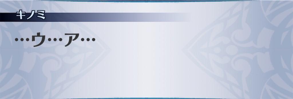 f:id:seisyuu:20200108184115j:plain