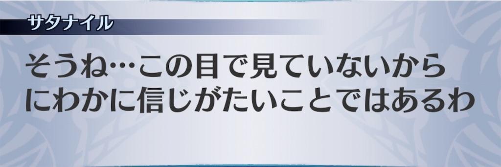 f:id:seisyuu:20200108184406j:plain