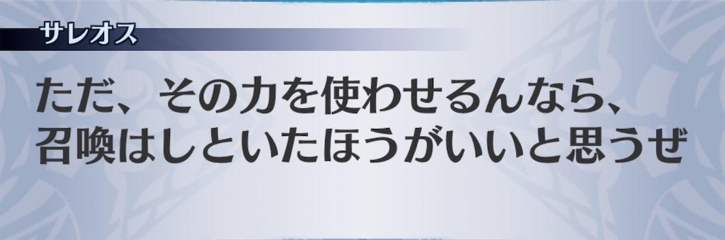 f:id:seisyuu:20200108184414j:plain