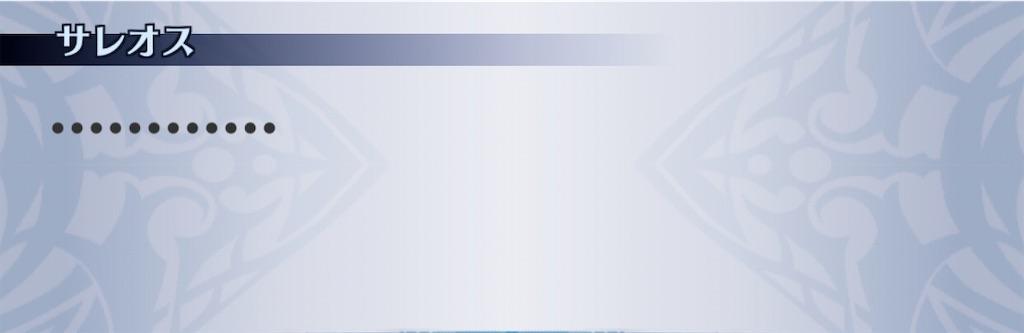 f:id:seisyuu:20200108184557j:plain