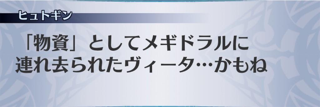 f:id:seisyuu:20200108184822j:plain