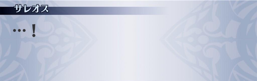 f:id:seisyuu:20200108184836j:plain