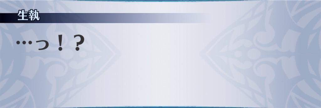 f:id:seisyuu:20200108185203j:plain