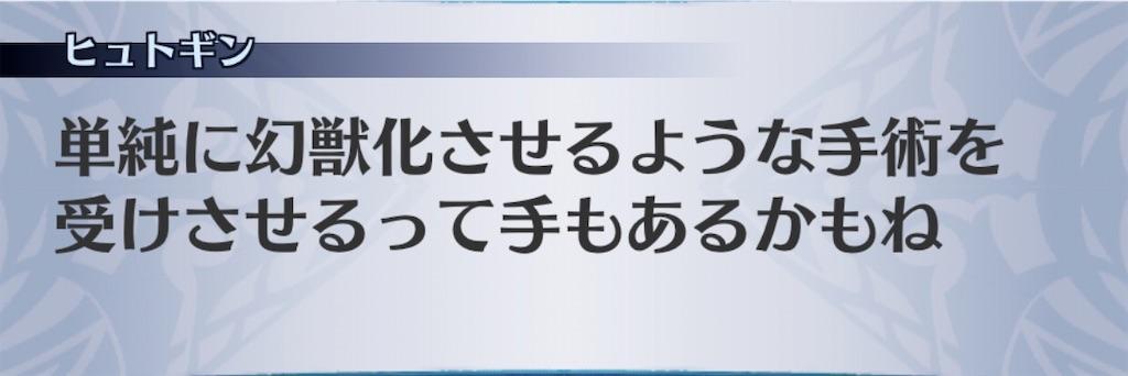 f:id:seisyuu:20200108185231j:plain