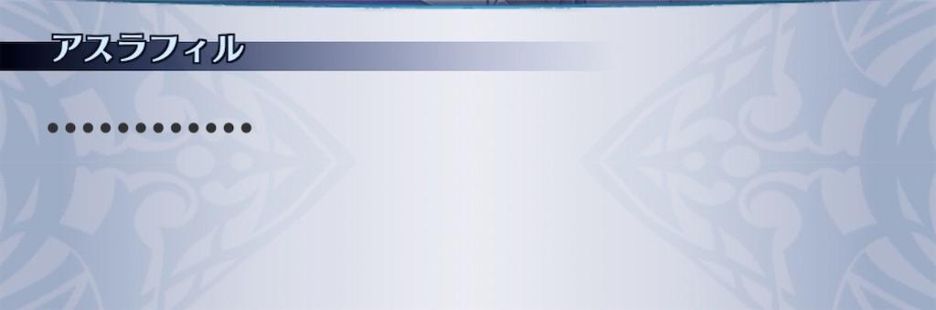 f:id:seisyuu:20200108185559j:plain