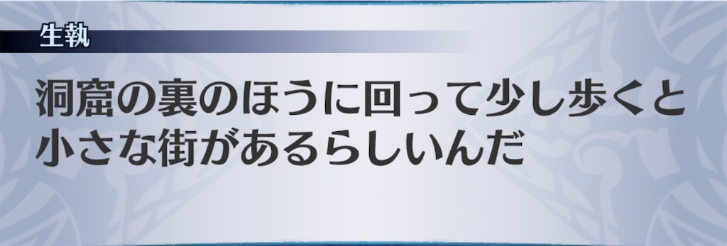 f:id:seisyuu:20200109202444j:plain