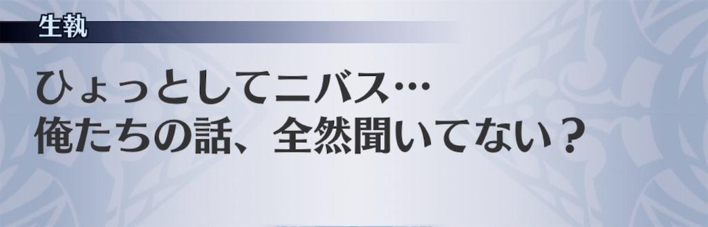 f:id:seisyuu:20200109202618j:plain