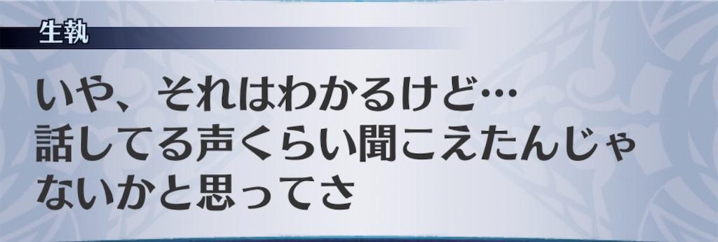 f:id:seisyuu:20200109202628j:plain