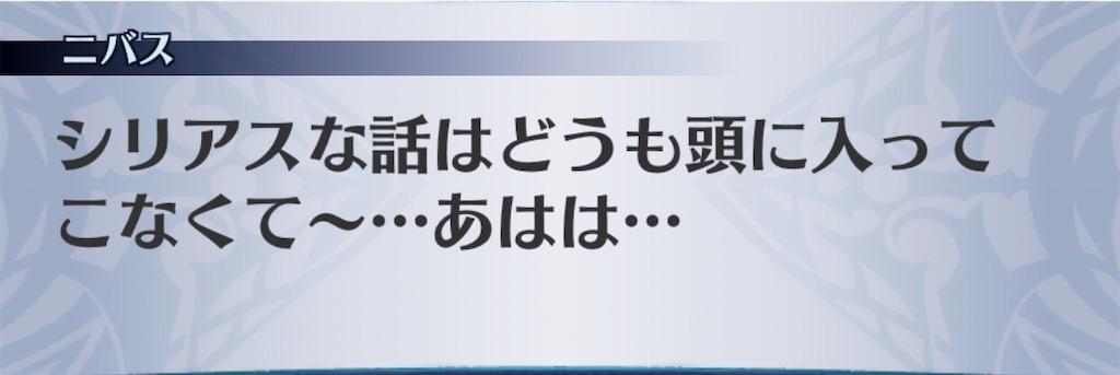 f:id:seisyuu:20200109202632j:plain