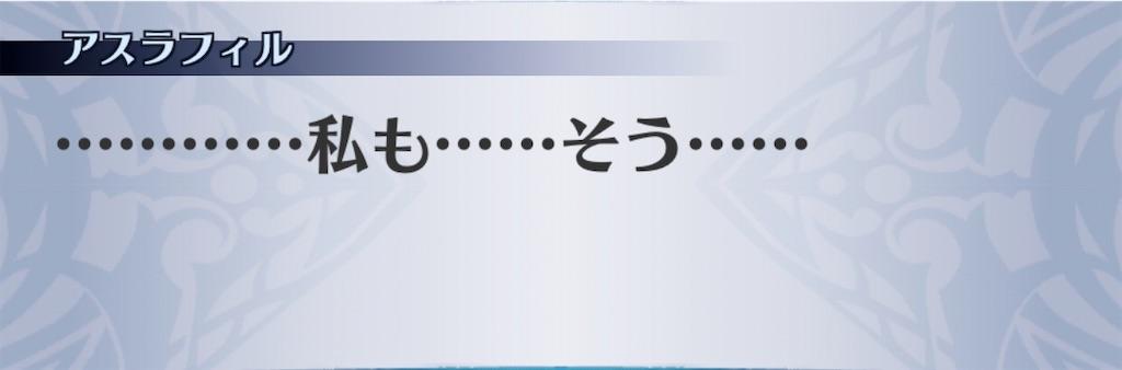 f:id:seisyuu:20200109202731j:plain