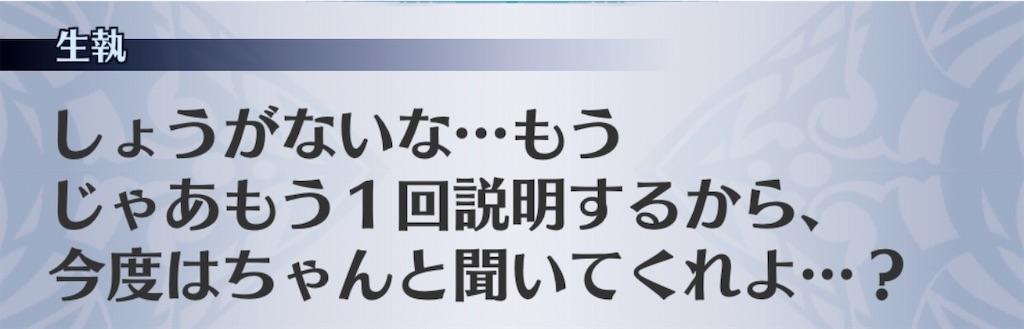 f:id:seisyuu:20200109202738j:plain