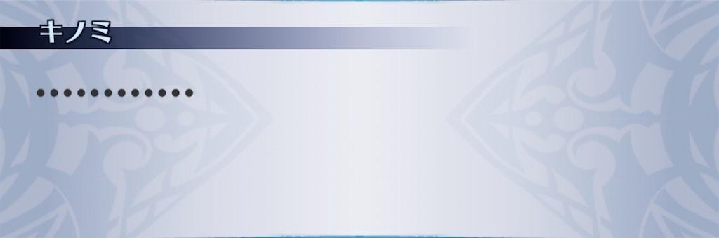 f:id:seisyuu:20200109203404j:plain