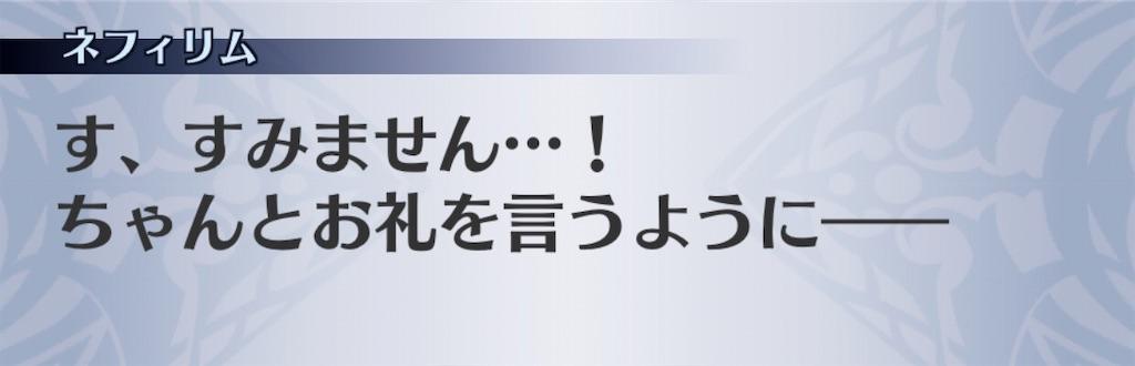 f:id:seisyuu:20200109203524j:plain
