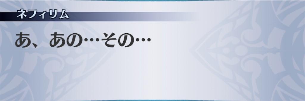 f:id:seisyuu:20200109203632j:plain