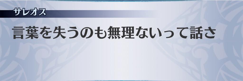 f:id:seisyuu:20200109203642j:plain