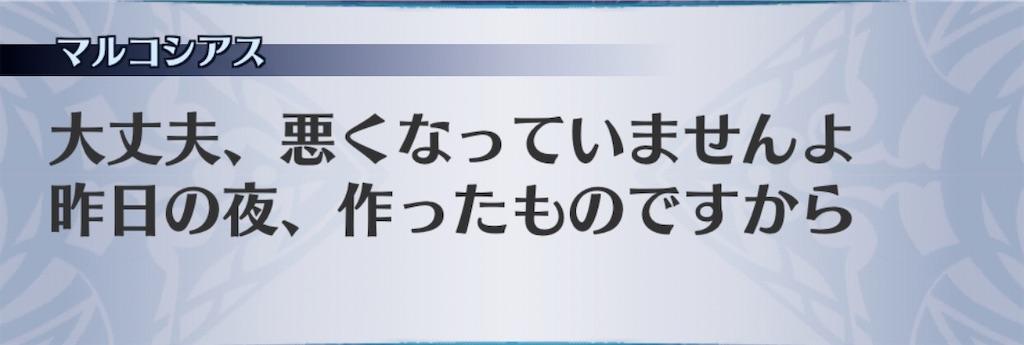 f:id:seisyuu:20200109203742j:plain